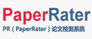 PaperRater论文查重